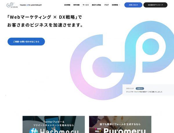 Gp Online