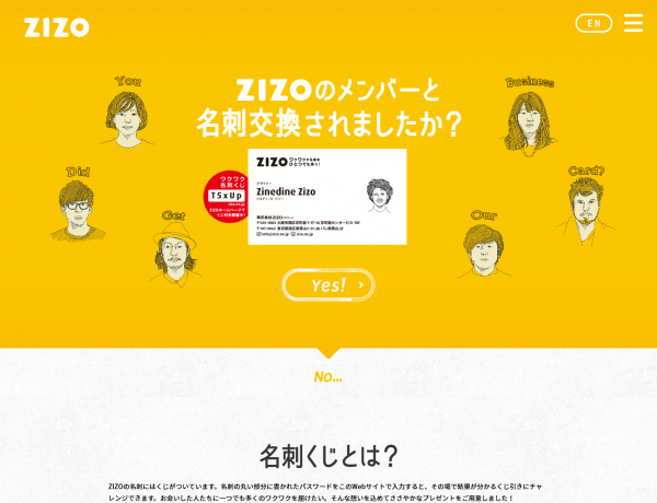 ZIZO Co., Ltd.