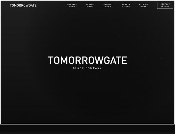 TOMORROWGATE Inc.